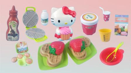猫星趣玩 凯蒂猫玩具开箱烹饪小能手过家家,华夫饼干DIY套装