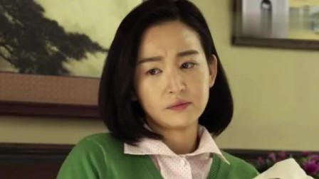影视:王开翠拿儿子去气秋雯,哪知秋雯跟丈夫更有夫妻相,气懵她