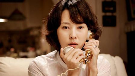 韩国三大悬案之一,李亨浩诱拐事件,诛心恐怕说的就是这种吧《那家伙的声音》