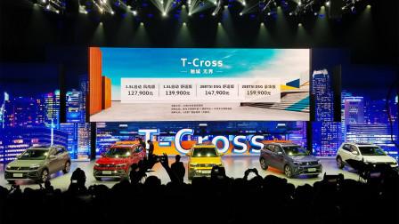 105车评——买入门级SUV,12.79万起售的上汽大众T-Cross如何?-吴佩频道