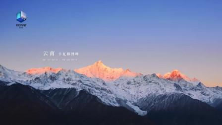央视旅游宣传片:高清航拍大美中国