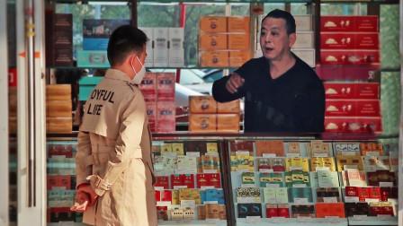 未成年小男孩尝试向15家商店买烟,会有人卖给他吗?(社会实验)