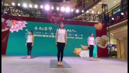 常州市瑜悦瑜伽培训学院 瑜悦瑜伽教培班学员520吾悦广场演出视频