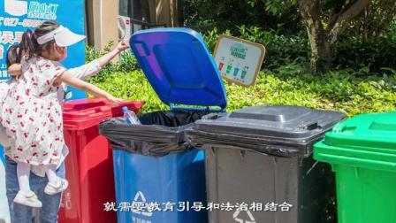 城怎么管:垃圾分类迎来新篇章