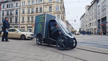 德国造电动助力车,客货两用设计,时速25公里,能载人还能送快递