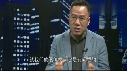 马光远:2019年是开发商致命一年,2020年房价将暴涨!