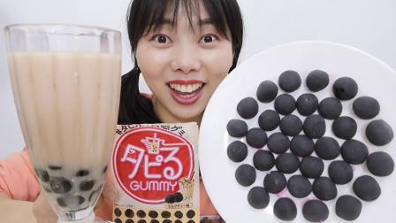 """妹子开箱吃""""黑糖珍珠奶茶味软糖"""",入口软弹,配上奶茶好美味"""