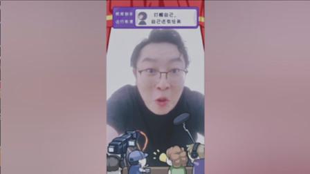 德云社曹鹤阳演技大挑战,你打几分?