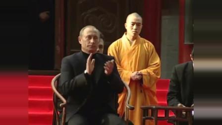 俄罗斯总统普京拜访少林寺,被小武僧的功夫震到了。
