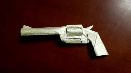 教你折纸帅气的立体玩具手枪,造型和小卖部里卖的一样!