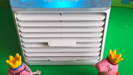快出来啊,猪爸爸买了迷你小空调,这也太好了吧