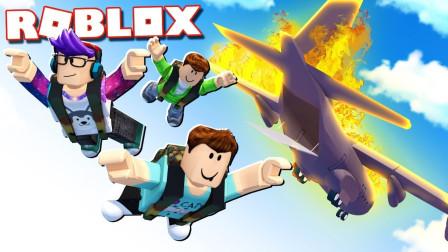 小格解说 Roblox 机场大亨:更新绝地求生运输机!竟然海上坠毁?乐高小游戏