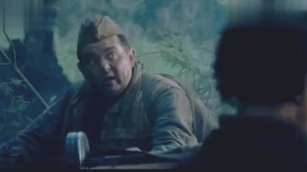 战争电影:坚不可摧,惨烈阻击大战