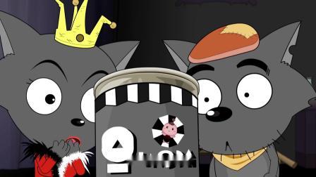 喜羊羊:灰太狼打开精灵的罐头,以为里面是幸运娃娃,高兴坏了