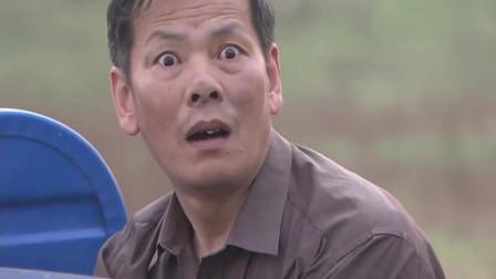 案发现场II-大叔正在修车,不料路过的公车突然爆炸,吓坏了!