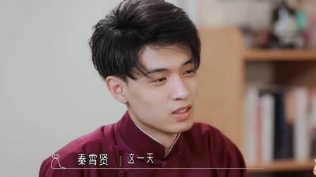 杨迪:你擦完狗便便洗手了吗?秦霄贤:可能洗啦吧!哈哈