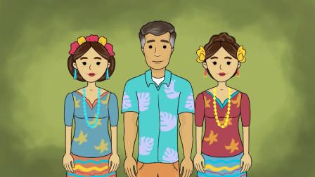 21岁女孩和68岁大爷结婚,原本只是为了气父母,怎料最后却感到幸运?