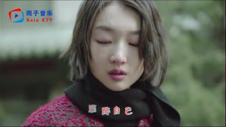韩小欠《你是我曾经拼了命爱过的人》