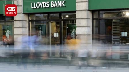 银行休眠账户的钱怎么办?英国启用被遗忘的1.5亿英镑抗疫