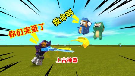 迷你世界:惊破天获得上古神器,竟然一剑就将小表弟和我一起KO