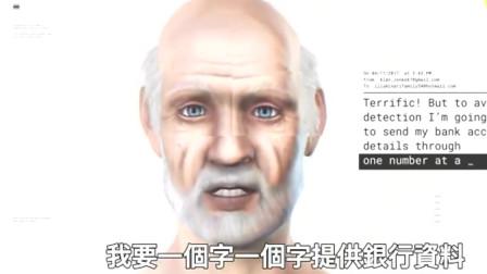 创意广告:当骗子遇上聊天机器人后...