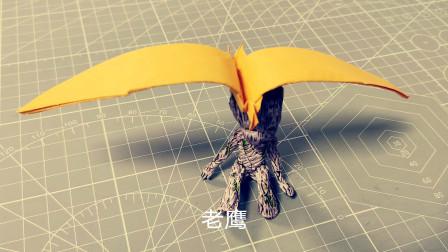 手工制作一只老鹰,你觉得像吗?