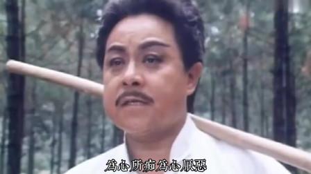 83年由徐小明执导并演唱,让人热血澎湃的《再向虎山行》同名主题曲