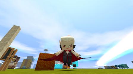 迷你世界吸血鬼:吸血鬼制作熔浆方块