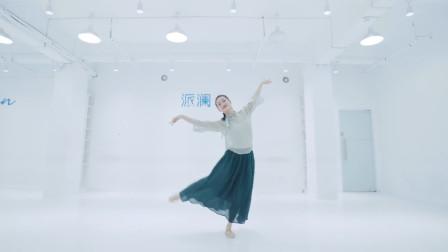 北京小曲《探清水河》,每一个动作的延伸,神韵中带出了画面感!