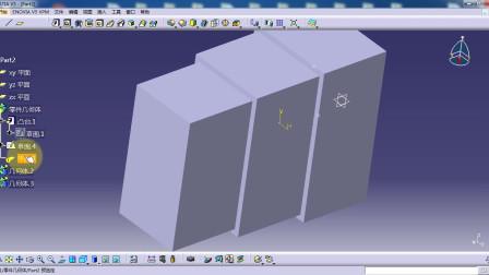 CATIA视频教程.CaTICs网络赛3D建模实例(3D08-H02)讲解(上).162