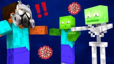 怪物学校动画:僵尸已经被冠状病毒感染了!他们能活下来吗?