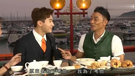 Super junior刘宪华与国际足球巨星安贞焕以及达华体验地道的香港美食,没想到他的粤语这么好