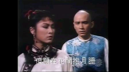 万梓良~米雪80版《大内群英》主题曲 叶振棠演唱