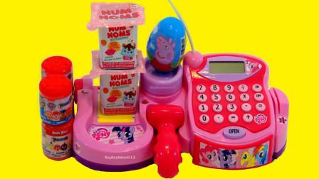 咦?收银机放着汪汪队还有小猪佩奇的玩具,是谁买的呢?