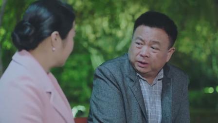 《遍地书香》精彩看点200522:李太吉因王楠而不自在,躲到楼下和媳妇说原因