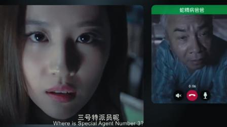 刘亦菲太萌了,半夜和她神经病的公公玩起了视频通话!