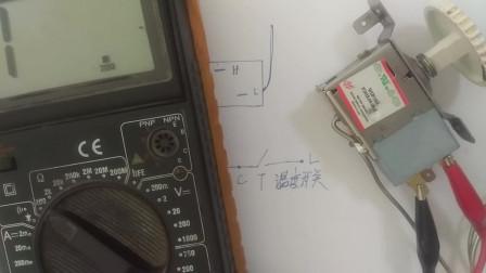 如何使用万用表测量冰箱温控器的好坏,明白冰箱温控器的工作原理