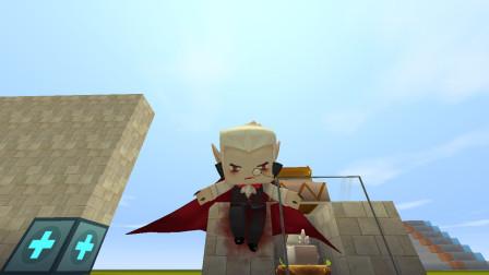 迷你世界吸血鬼:吸血鬼发明生蛋器