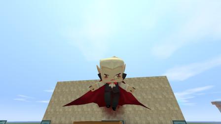 迷你世界吸血鬼:吸血鬼在小伙伴面前出糗了?