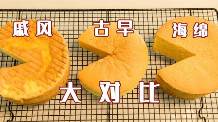 80%新手做古早蛋糕,都因不会烫面,而失败!烘焙师教你一招