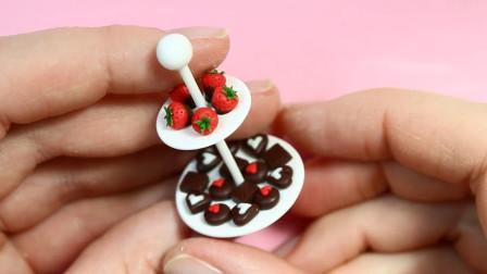 微世界DIY:迷你草莓巧克力