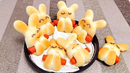 1碗面粉,3根火腿肠做了一堆小兔子面包,做法简单,有趣可爱又好吃!