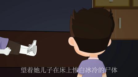 悬疑动画:大晚上的,他怎么对着一个冰冷惨白的尸体愣神,不对劲