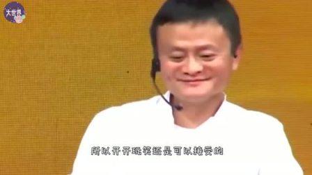 上海首富老婆美艳动人,马云一声口哨引佳人回头,网友:真会玩!