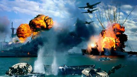 珍珠港:日本不宣而战,偷袭珍珠港,港口顷刻化为火海,