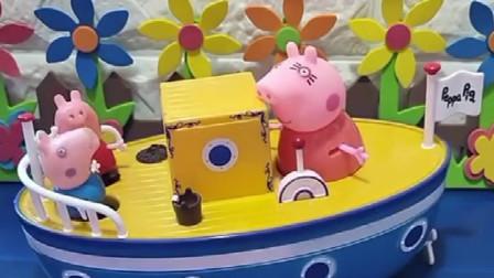 猪妈妈要带小猪乔治佩奇出海游玩准备出发的时候却找不到猪爸爸