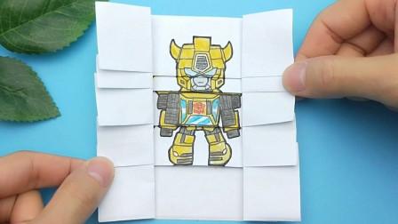 见过迷你世界大黄蜂二次变身,变换大型机器人太帅气,同学很喜欢