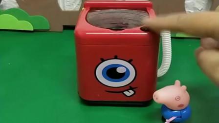 小猪佩奇玩具:乔治要帮妈妈做家务,放进洗衣机的东西也是没谁了,爸爸都生气了