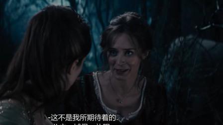 魔法黑森林:妇人需要的金鞋子就在灰姑娘脚上,去追她结果牛跑了