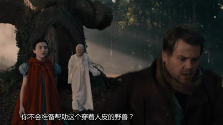 魔法黑森林:大灰狼吃小红帽,小红帽还在他肚子里叫呢,都不嚼吗